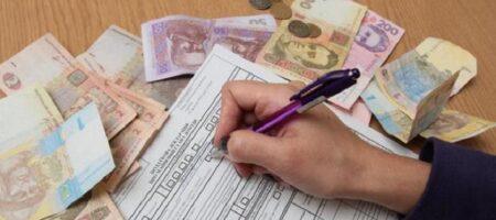 По 2000: Украинцам раздадут деньги, кому повезет