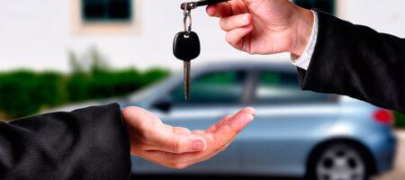 Права собственности на автомобиль