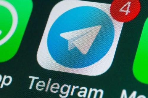Пользователей Сети предупредили о сбое в работе Telegram