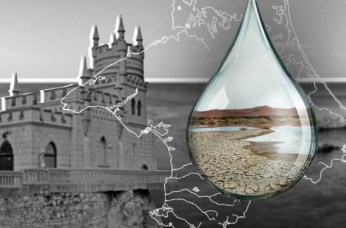 """Россия """"зря угробила деньги"""": ученые уверены, что вода в Крыму скоро закончится"""