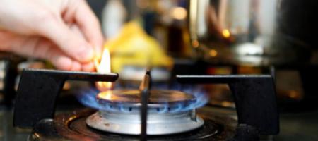 Новые цены на газ с 1 февраля, Кабмин раскрыл подробности