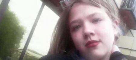 Спасатели нашли тело: стало известно, что произошло с 13-летней девочкой, пропавшей в ДНР