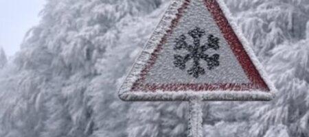 Украину накроет вторая волна морозов: когда вернутся снегопады