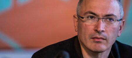 """""""Пис*ц Кремлю"""": Ходорковский указал на важную деталь протестов в России 23 января"""
