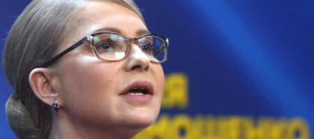 У Тимошенко снова новый имидж (ФОТО)