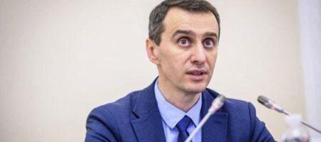 ВНИМАНИЕ! Главного санврача Украины Ляшка мошенники используют как приманку