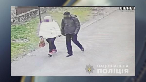Под Луцком экс-депутат с мужем совершила разбойное нападение