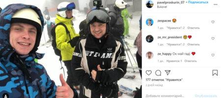 Довольный Зеленский засветился на селфи с украинцами в Карпатах (ФОТО)