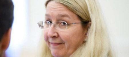 Покинула ли Супрун Украину на самом деле: развенчан фейк пророссийских изданий