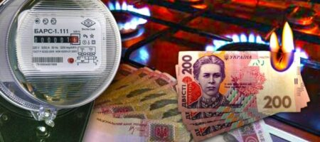 Коммунальные тарифы станут выше: раскрыты планы властей
