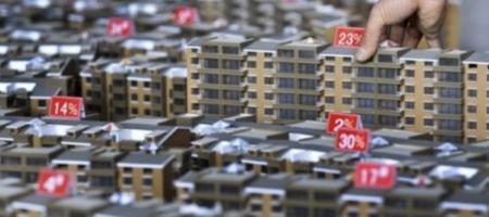 Рынок жилья: что будет с ценами на квартиры в этом году