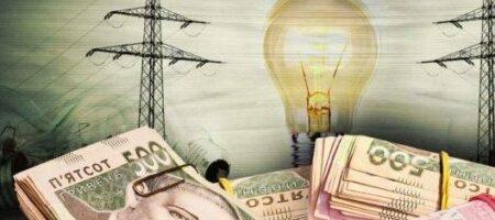Украинцам отменили льготы на электроэнергию и ночные тарифы