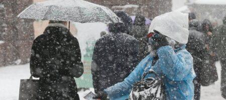 В Украине объявили первый уровень опасности