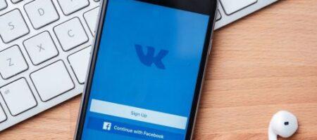 Кража данных в ВКонтакте: как украинцы поплатились за обход блокировки