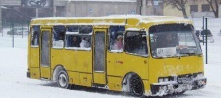 На Киевщине в маршрутках подняли стоимость проезда: на сколько и где