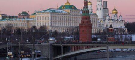 """""""И не друг, и не враг, а так"""": в Кремле сделали громкое заявление об Украине"""
