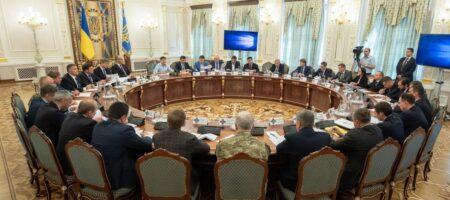 Обнародован список компаний, которые попали под новые санкции в Украине