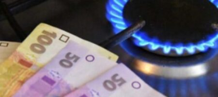 Правительство может снова ввести единую платежку за газ