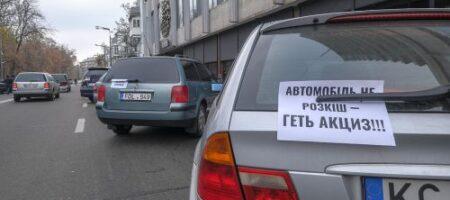 Растаможка «евроблях»: украинцам обещают еще больше льгот