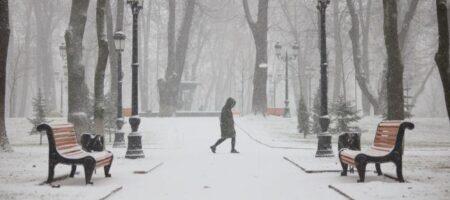 От -15 до +13: синоптики предупредили о резкой смене погоды в Украине