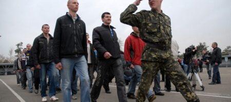 В Украине изменили правила призыва в армию