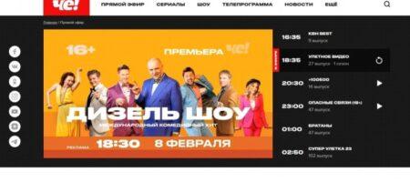 «Дизель шоу» начали показывать на российском канале, который под санкциями в Украине