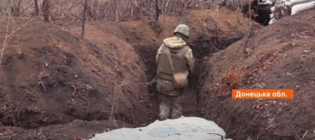 Российские боевики атаковали в районе Торецка! Двое военных ВСУ ранены (ВИДЕО)