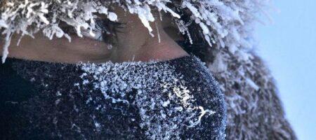Погода приготовила новые сюрпризы: Украину ждут морозы до -30