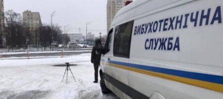 В Киеве бросили гранату возле многоэтажки: на место срочно съехались спасатели, фото