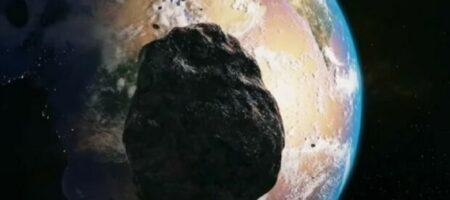 Астероид размером с 12-этажный дом мчится к Земле на сумасшедшей скорости: первые подробности