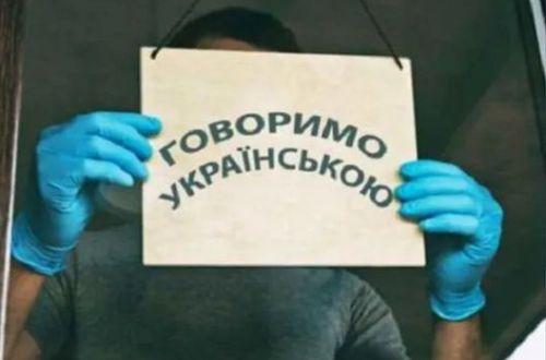 В Одессе на украиноязычную продавщицу русскоязычные написали жалобу