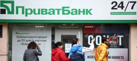 В ПриватБанк заявили о новых правилах пополнения текущих счетов и карточек