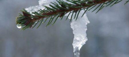 Похолодание и даже заморозки: в Украине вновь испортится погода