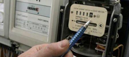 Льготный тариф: Кабмин определил, кто будет платить за электричество меньше