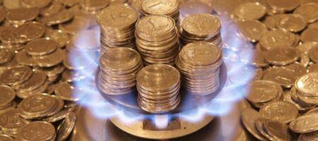 Газовый налог без предупреждения: как Нафтогаз завышает цифры в платежках