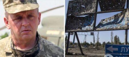 Обострение на Донбассе: Муженко призвал украинцев быть начеку