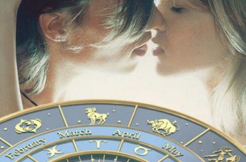 Самый сексуальный знак Зодиака: астрологи определились с ответом