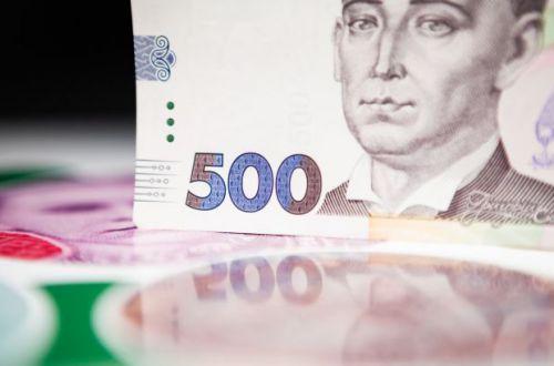В Кабмине подготовили порядок выплаты ФОПам по 8 тысяч: как это будет работать