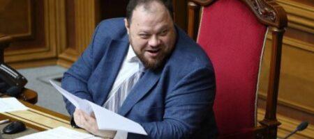 Стефанчук объявил о подписании Президентом закона о всеукраинском референдуме