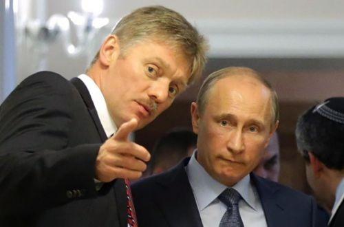 В Кремле прокомментировали предложение Зеленского касательно встречи в Ватикане