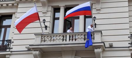 Польша высылает из страны русских дипломатов