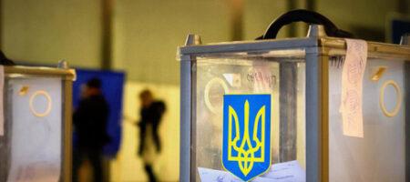 Довыборы в Раду — суд признал протокол окружкома незаконным