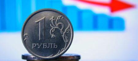 Рубль обвалился до минимума за полгода после указа Шойгу - РФ показали, чем грозит война против Украины