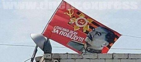 В Днепре на крыше вывесили флаг со Сталиным-убийцей (ВИДЕО)