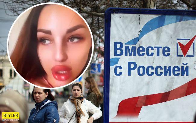 """Дочь судьи, студентка юрфака КНУ назвала украинцев """"быдлом"""" и забыла, чей Крым (ВИДЕО)"""