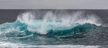 Ученые официально признали, что на Земле есть пятый океан