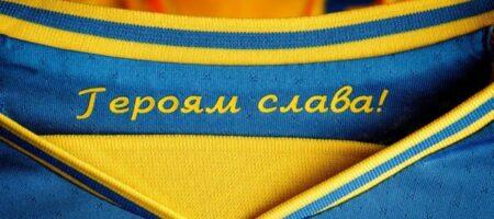 Форма сборной Украины — стали известны итоги переговоров с УЕФА