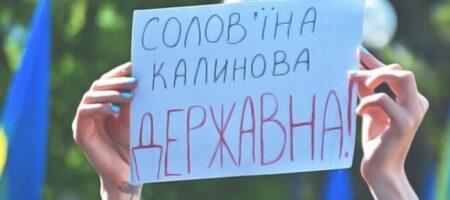 В Киеве разгорелся скандал из-за отказа обслуживать на украинском языке