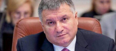 Официально! Аваков покинул пост главы МВД
