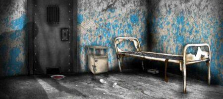 В Украине ищут опасного пациента, который сбежал из психбольницы (ФОТО)